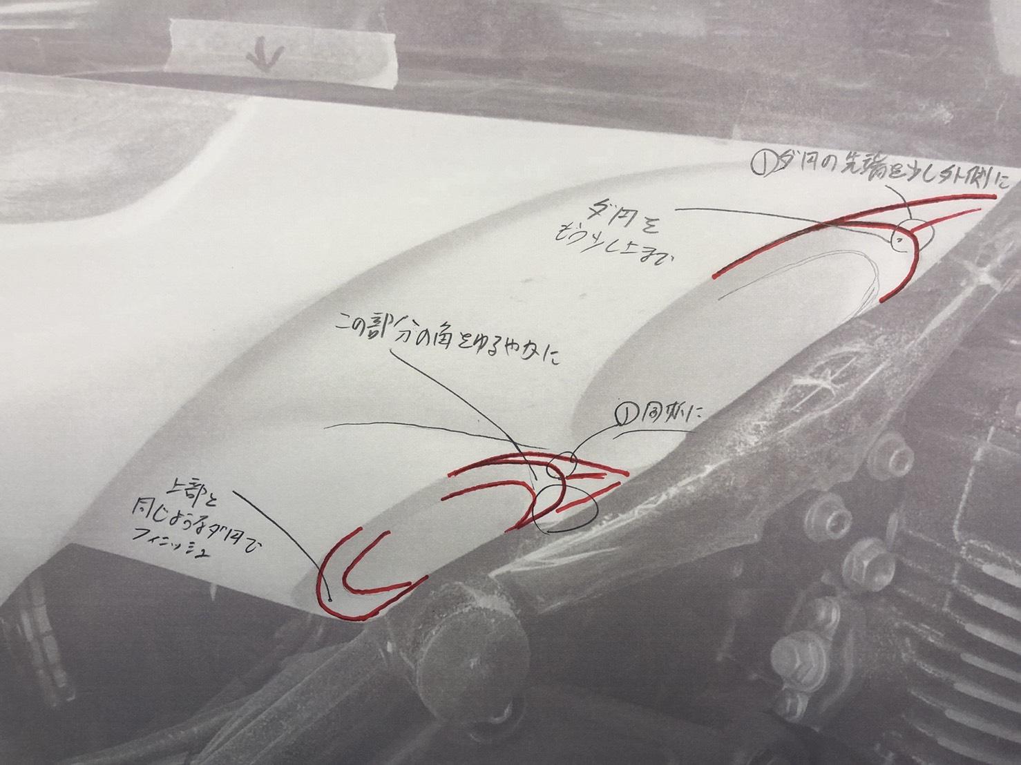 """記事 ≪Z900RS/Z900RS CAFE専用 """"D.B.I.カバー""""開発≫記事をアップしました!のアイキャッチ画像"""
